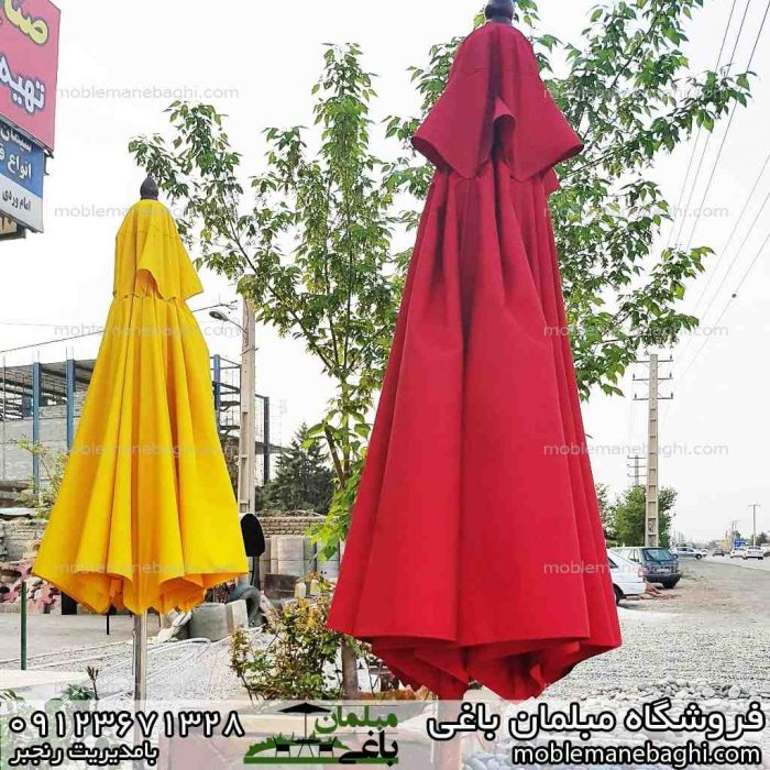 چتر و سایبان باغی در حالت بسته بسیار کم جا رنگ قرمز و زرد
