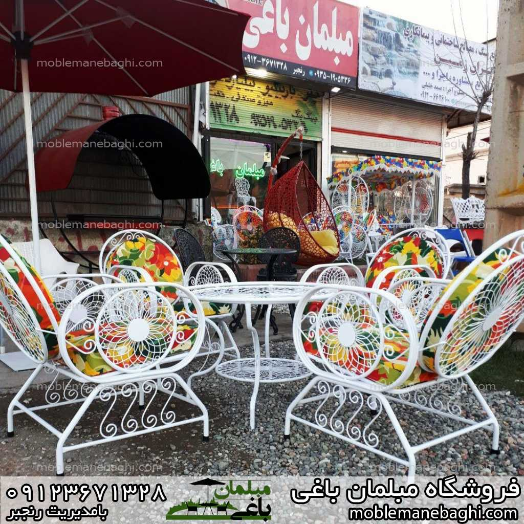 مبلمان باغی خورشیدی مناسب باغ و ویلا میز و صندلی خورشیدی چهارنفره جنس عالی