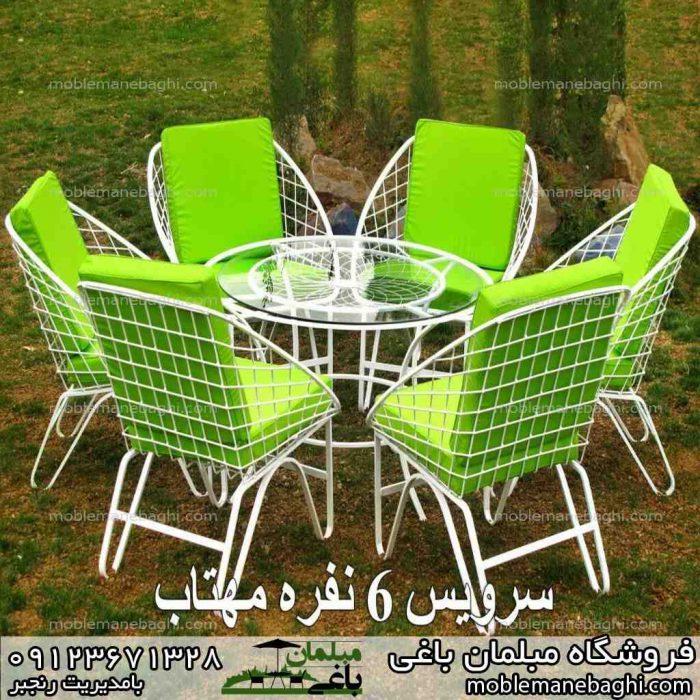 میز و صندلی مهتاب رنگ سبز مناسب باغ و ویلا