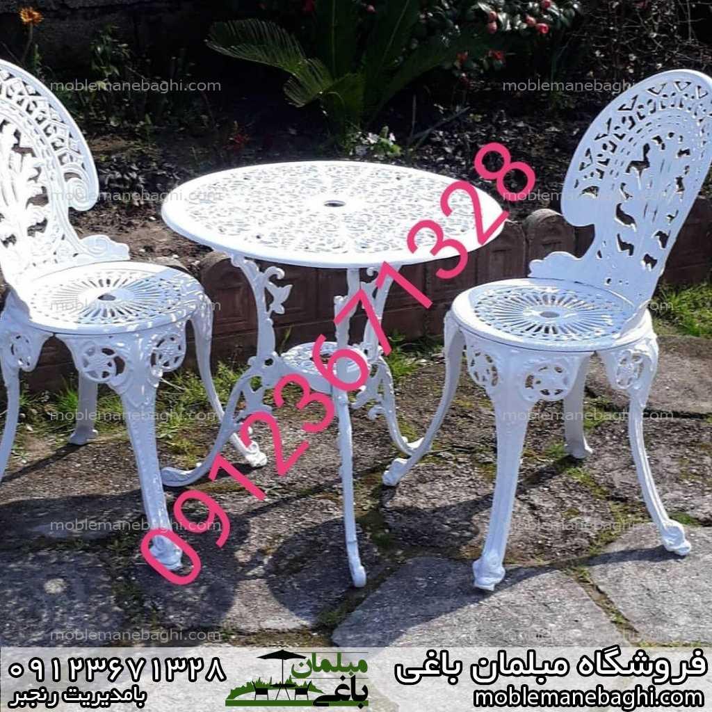 مبلمان باغی طاووسی میز و صندلی طاووسی آلومینیومی سفید دو نفره با میز