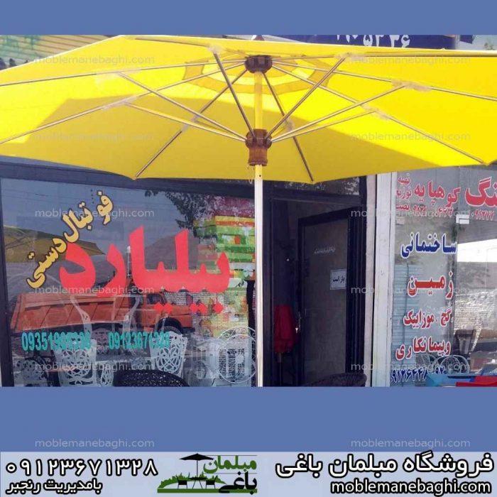 چتر باغی زرد بدنه فلزی روبروی فروشگاه مبلمان باغی رنجبر