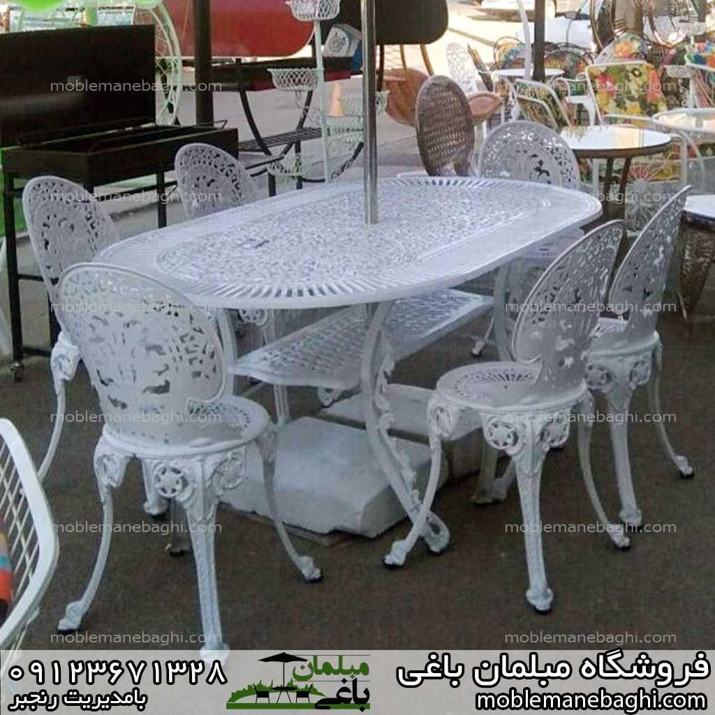 مبلمان ظاووسی ست 6نفره سفید رنگ به همراه میز شش نفره تمام آلومینیوم بیضی