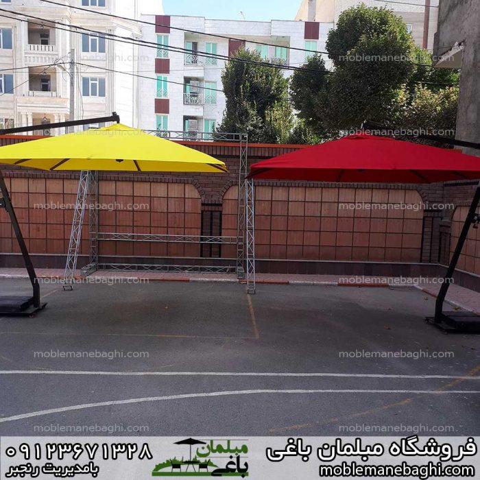 سایه بان باغی مدل پایه کنار در حیاط مدرسه در رنگ زرد و قرمز چترباغی شیک