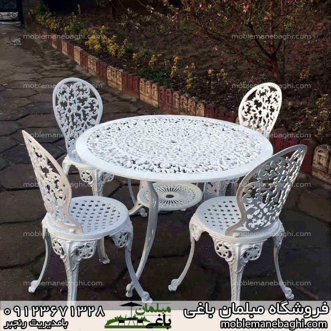مبلمان گل مینا جنس آلومینیوم ست چهار نفره بسیار زیبا در حیاط ویلایی شیک و زیبا مخصوص فضای باز