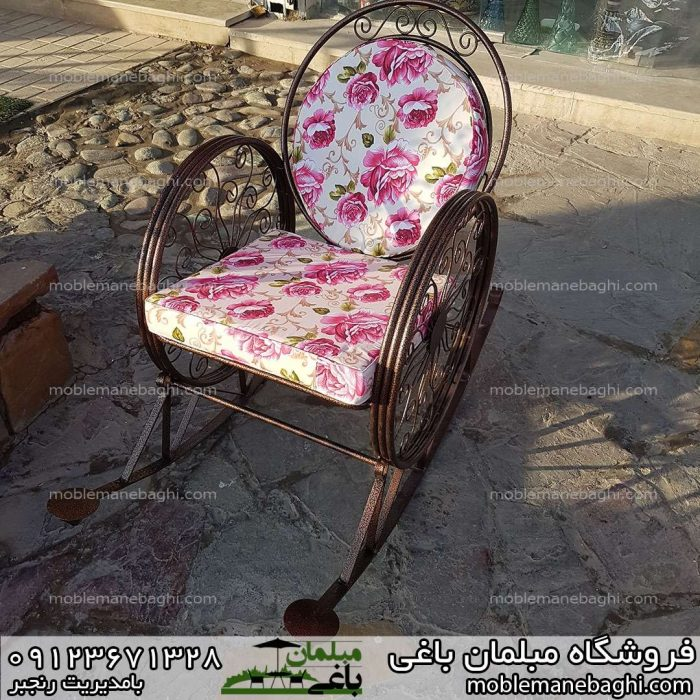 صندلی راک رنگ چکشی درجه یک مناسب ویلا باغ حیاط فضای باز بسیار آرامبخش و زیبا