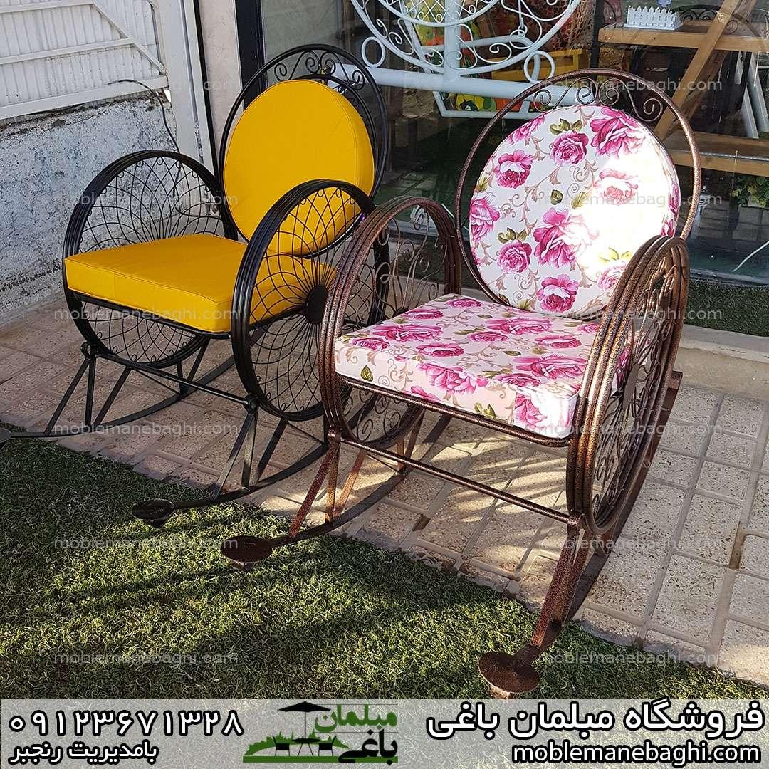 صندلی گهواره ای فلزی صندلی راک با پارچه ضدآب و معمولی مخصوص فضای باز حیاط ویلا