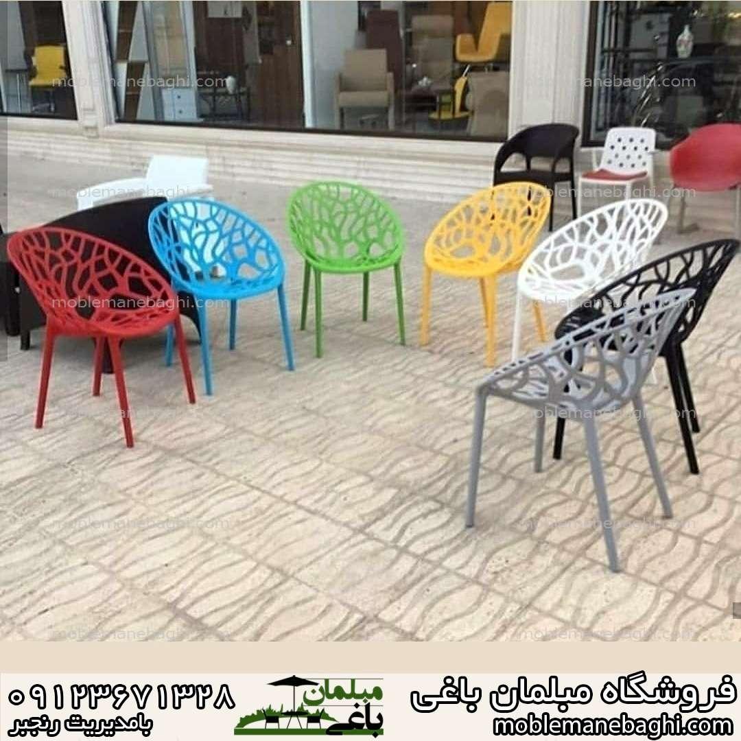 مبلمان و صندلی پلی کربناتی مدل درختی در رنگ های طوسی مشکی سفید زرد سبز آبی و قرمز مخصوص فضای باز و حیاط و ویلا بسیار شیک