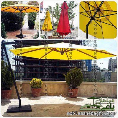 چتر و سایهبان باغی، آفتابگیر