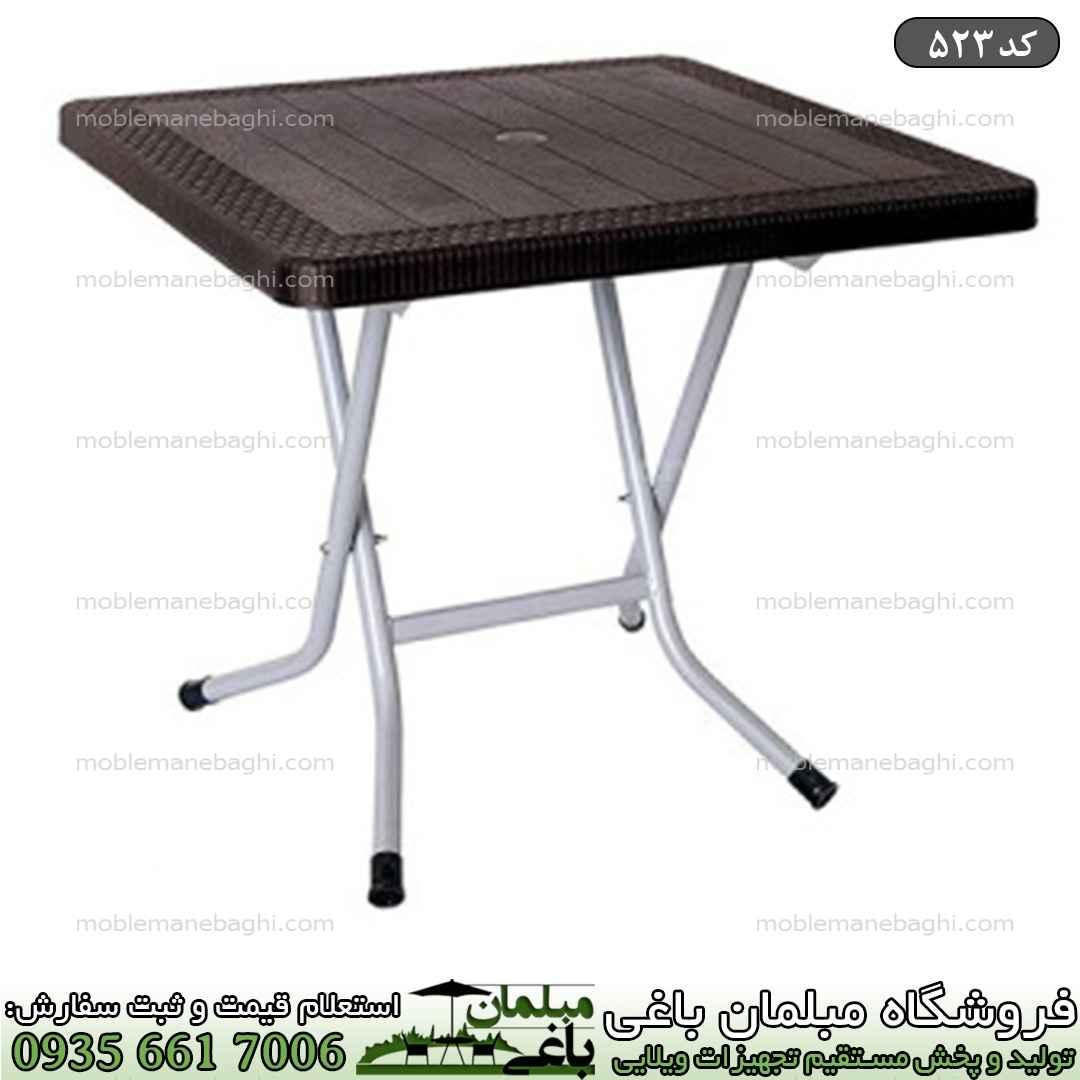 میز حصیری نهارخوری کد523 ناصر پلاستیک میز حصیری مربع ناصر پایه تاشو مناسب رستوران