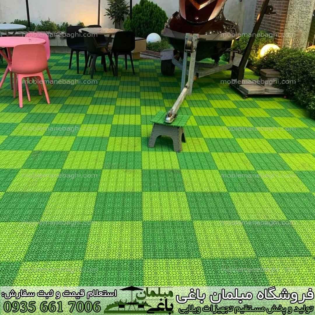 کفپوش مخصوص فضای باز مدل تایل نیشا در رنگ سبز تیره و سبز کم رنگ کفپوش شده به صورت شطرنجی با نصب کفپوش تایلی بسیار راحت و با قیمت مناسب