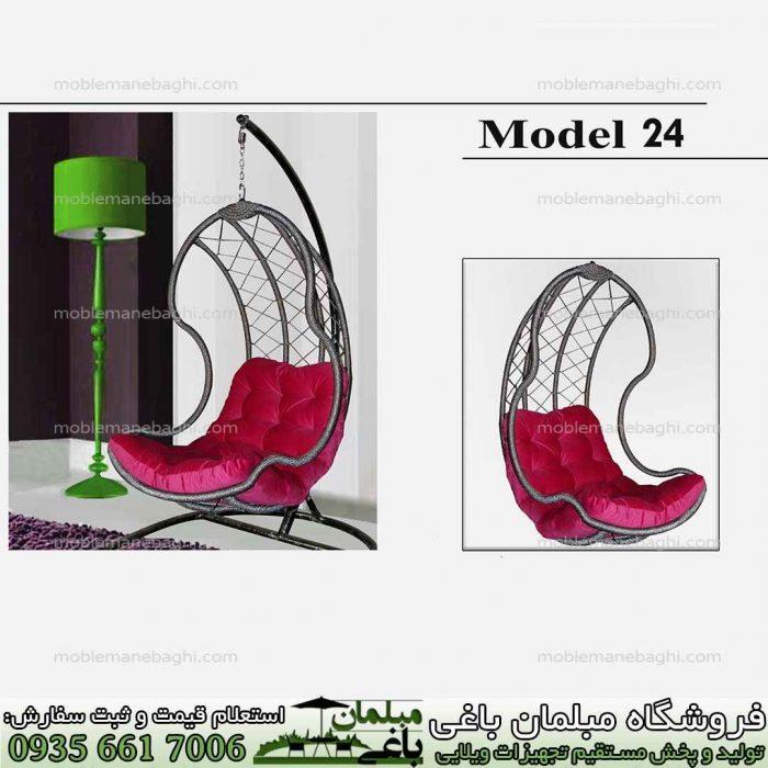 تاب ریلکسی موزی یا تاب ریلکسی مدل لاکپشتی با تشک قرمز مخصوص آپارتمان بسیار شیک و باکیفیت و قیمت مناسب