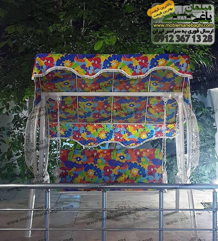 تاب باغی درجه یک مخصوص ویلا و فضای باز مدل گلبرگ یا ماهوارهای در شیراز استان فارس ارسالی مشتری فروشگاه مبلمان باغی